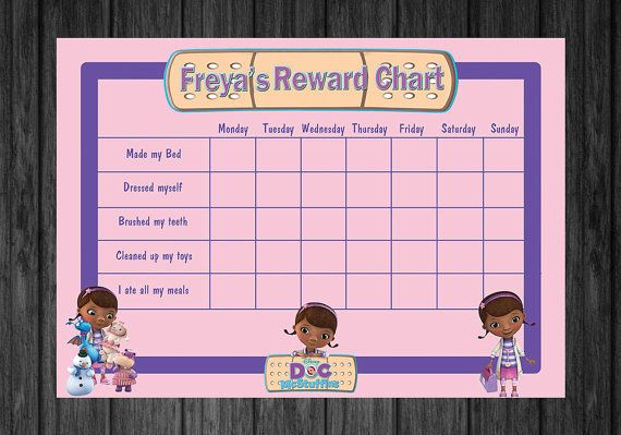 personalised doc mcstuffins kids rewards chart  chart for