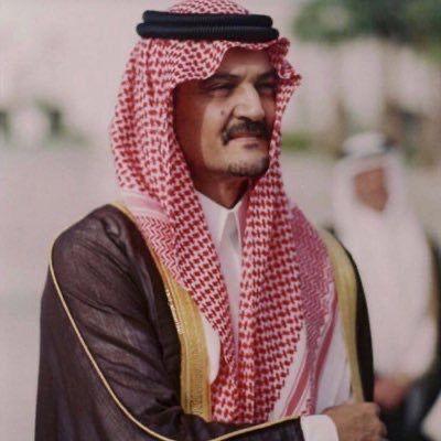 Pin By Alsamaani Bassel On سعود الفيصل In 2021 Saudi Arabia Culture King Salman Saudi Arabia Saudi Arabia Prince