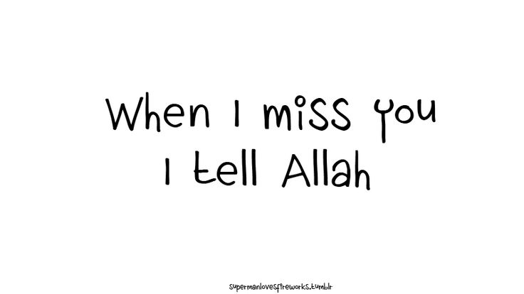 When i miss you i tell Allah :)