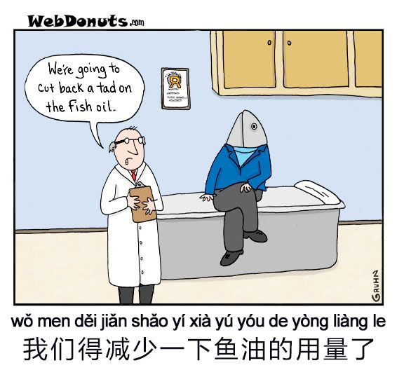 "What better way to start the week than with a 冷笑话 (lěng xiào huà) - ""cold joke"" that's so corny and lame it'll make you shiver? :) Do you know any other good ""cold jokes"" - 冷笑话 (lěng xiào huà) in English or Chinese?"