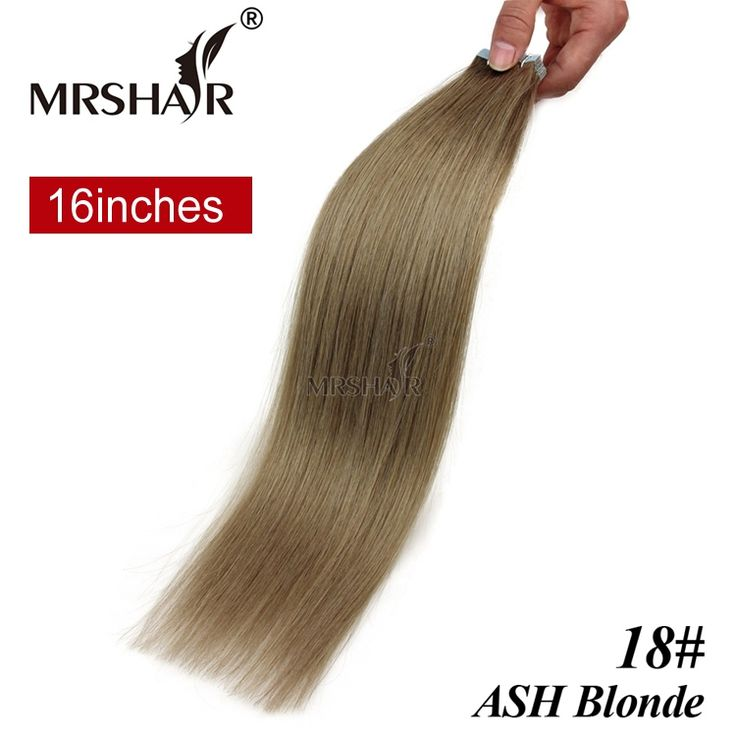 16inches 18# Tape In Hair Extensions ASH Blonde Brazilian Hair Pu Skin Weft Hair Extensions 20pcs/set