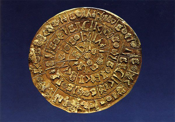 Disque de Phaistos : deux linguistes pensent avoir décrypté l'un des plus grands mystères de la Grèce antique | Stop Mensonges