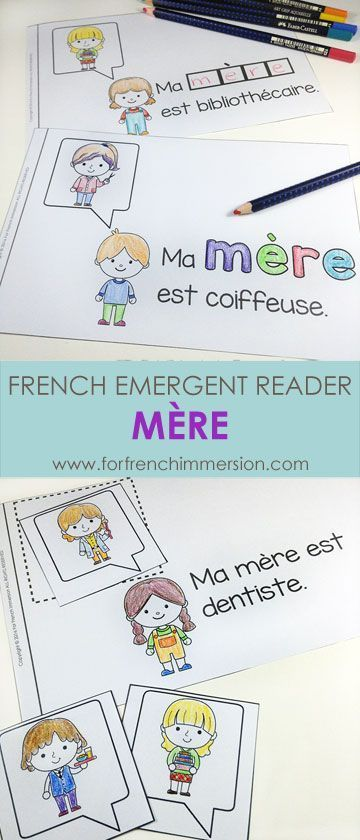 """French Emergent Reader: MÈRE. Kids will be working with the focus sight word (the noun """"mère""""). It's also a fun way to practice vocabulary related to professions :) Good for """"la fête des mères""""!"""