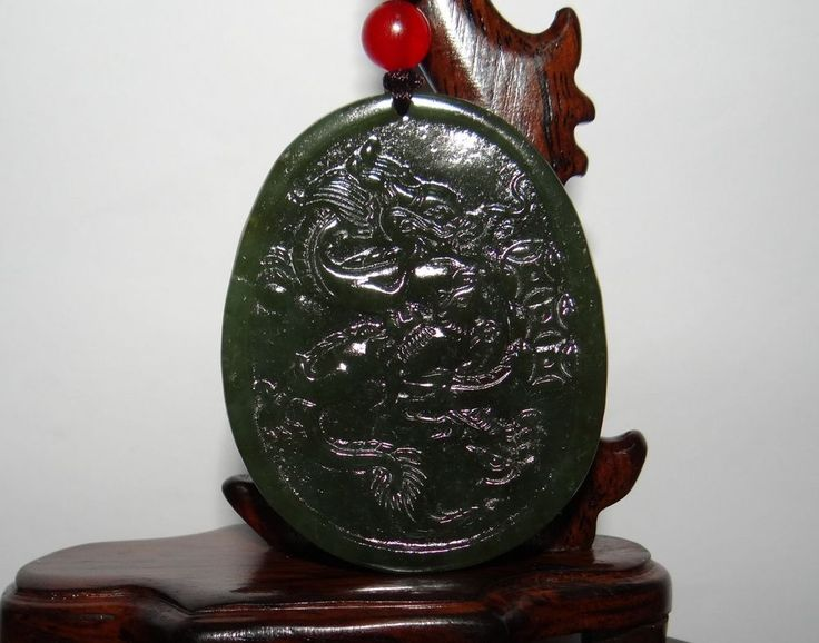 "2.2""China Certified Nature Hetian Nephrite Jade Fortune Dragon and Rat Pendants"