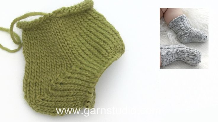 How to knit a heel to a sock with diagonal shaping