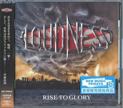"""Loudness - Rise To Glory - 8118 (2018) [DVD9] http://ift.tt/2nXRG61 February 10 2018 at 08:01PM  Loudness - Rise To Glory - 8118 (2018) [DVD9] Label: Ward Records Country: Japan Genre: Heavy Metal Quality: DVD9 Video: MPEG2 VIDEO / 720480 (16:9) / NTSC / 23.97 fps / 8000 kbps Audio: PCM / 1536 kbps / 48.0 khz / 2 ch Time: 01:32:02 Full Size: 6.34 GB  Comes with a bonus DVD featuring whole performances at """"35th Anniversary Year Special Live FAN's BEST SELECTION - We are the LOUDNESS -"""" held…"""