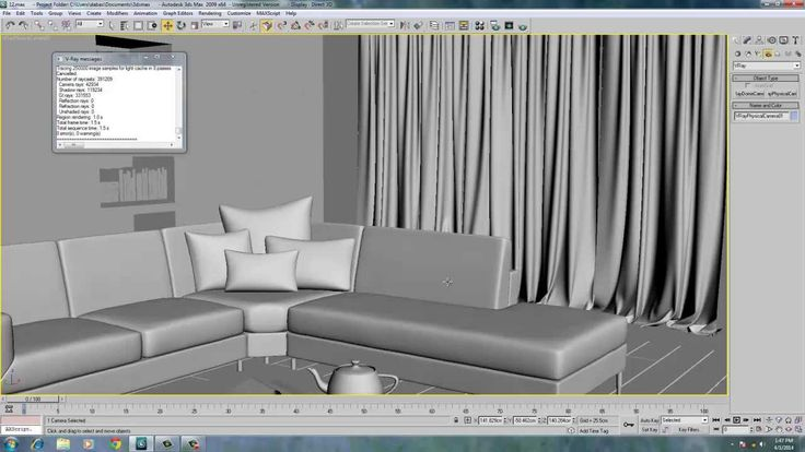 curtain material in max vray