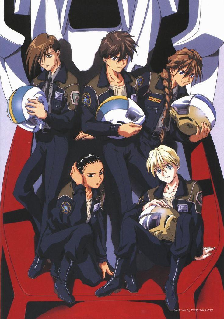 Mobile Suit Gundam Wing | Chang Wufei | Duo Maxwell | Heero Yuy | Quatre Raberba Winner | Trowa Barton