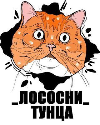 44 отметок «Нравится», 2 комментариев — AKUMA SENPAI (@akumasenpaiofficial) в Instagram: «#наклейки #рисунок #арт #sticker #stickers #art #streetart #akumasenpaiofficial #котя #котик #кот…»