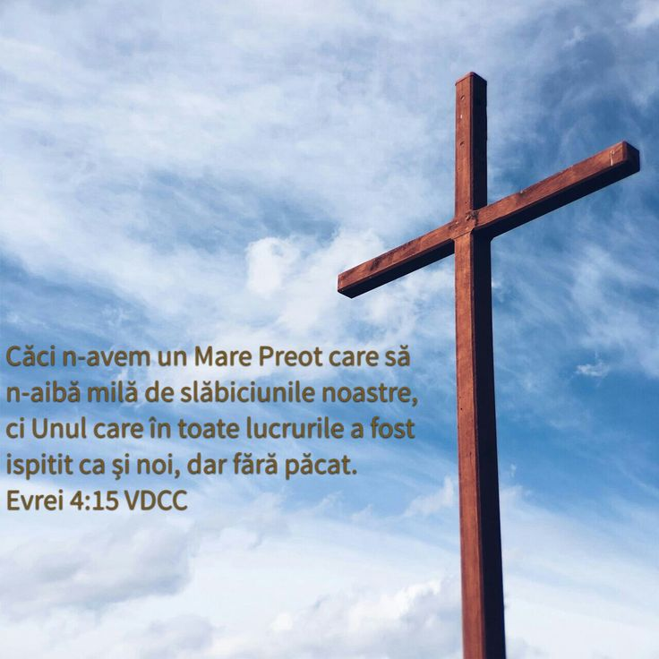 #Isus al meu Salvator#
