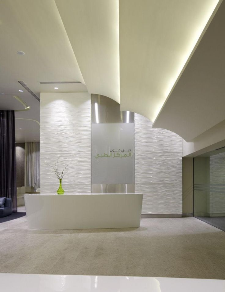 17 best images about clinic lab on pinterest medical for Modern clinic design