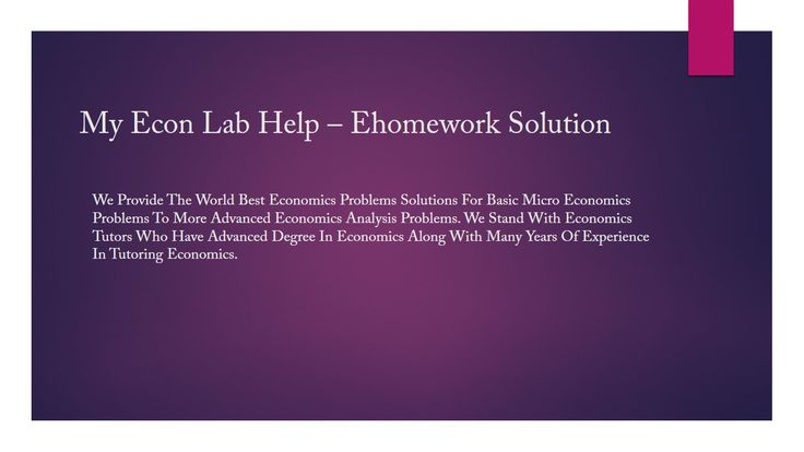 Ehomeworksolution offer this service at competitive rate without compromising the quality of the work. Our tutors require just one thing and this is the supporting material which your Economics instructor might want to use in solving your Economics assignment problems.