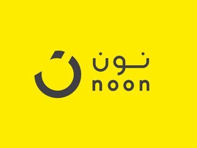 كوبون خصم نون مصر 2021 Online Shopping Coupons Shopping Coupons Noon