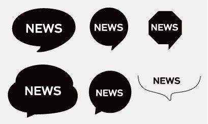 NEWSのアイコン素材 吹き出し風