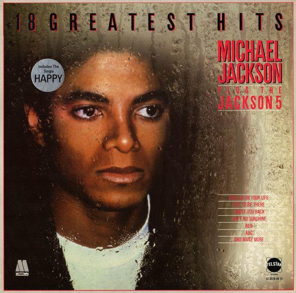Michael Jackson + The Jackson 5 - 18 Greatest Hits (Vinyl, LP) at Discogs
