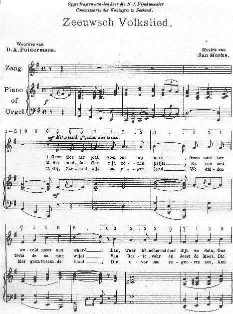 zeeuws volkslied♥