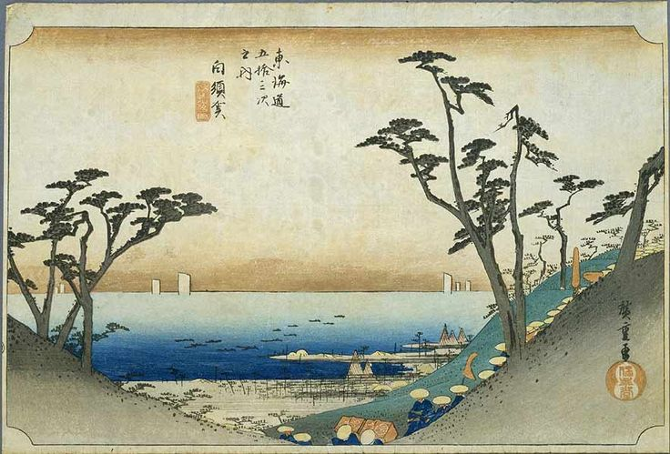 Tokaido32 Shirasuka - 東海道五十三次 (浮世絵) - Wikipedia
