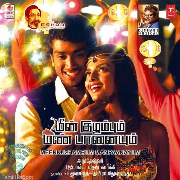 Meen Kuzhambum Mann Paanaiyum | [11-Nov-2016] | Language: Tamil | Genres: #Comedy | Lead Actors: Kalidas Jayaram, Ashna Zaveri, Prabhu | Director(s): Amudheswar | Producer(s): Dushyanth Ramkumar | Music: D. Imman | Cinematography: Lakshman | #cinerelease #infotainment #cineresearch #cineoceans #MeenKuzhambumMannPaanaiyum