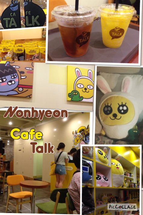 CAFE TALK- A KAKAO TALK THEMED CAFE IN NONHYEON, SEOUL - this free text/call app is so cute, I only got it for the cute 2d and animated emoticons XD