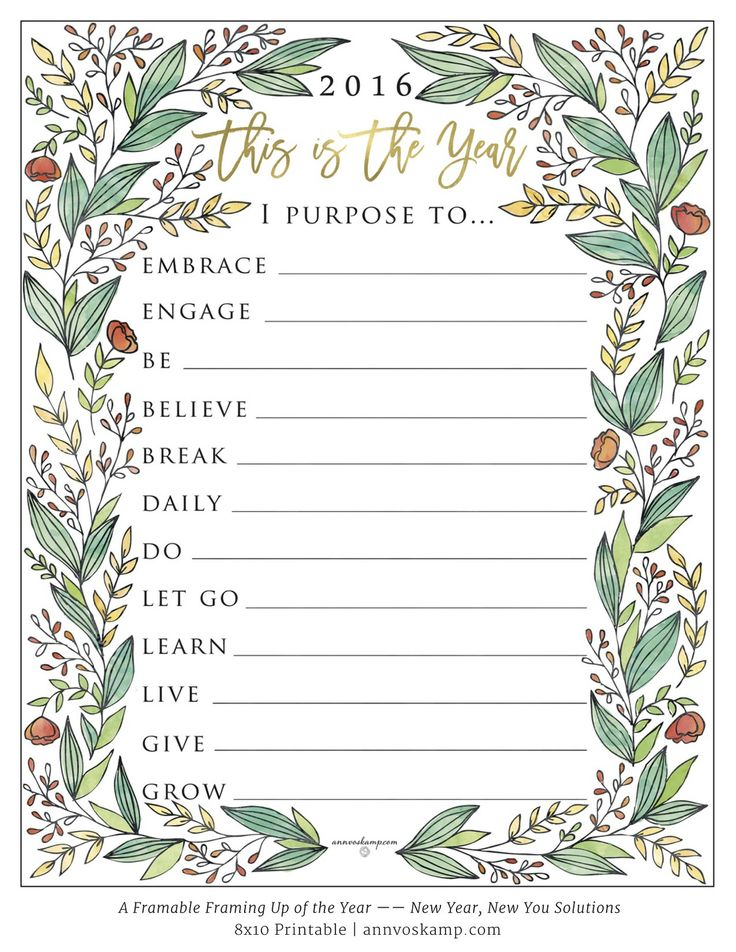 Printable for making intentional purposes (not resolutions) for the New Year.