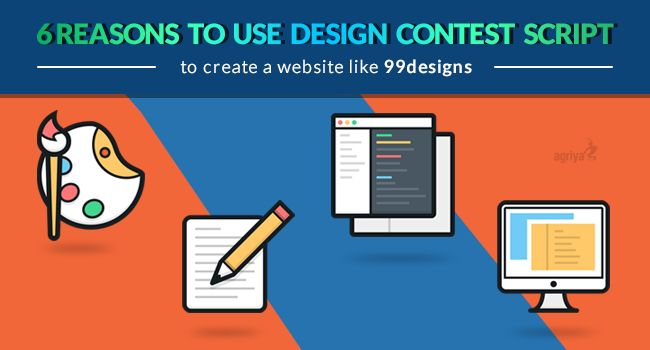 6 reasons to use design contest script to create a website like 99designs, http://contestscript.blogspot.in/2015/08/6-reasons-to-use-design-contest-script.html
