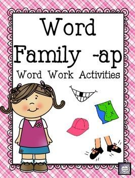 Free Download CVC Word Family Interactive Notebook Freebie – Cvc word families