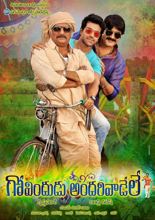 Watch Govindudu Andarivadele (2014) Full Movie Online DVDRip/720p/1080p - WRmovies.net