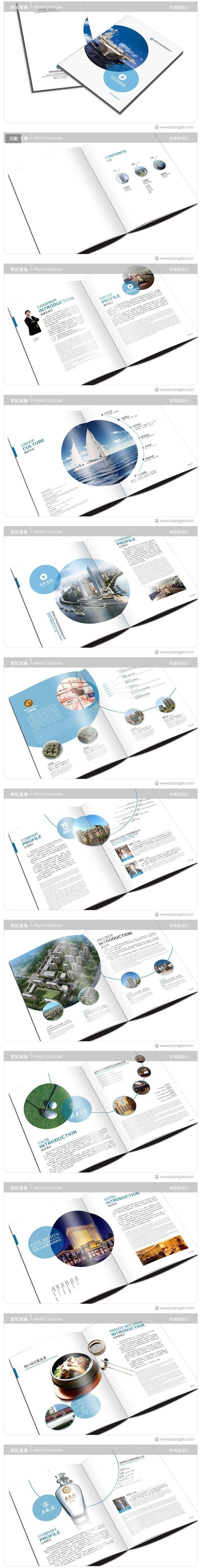 画册设计 - 品牌设计案例 --布朗德品...