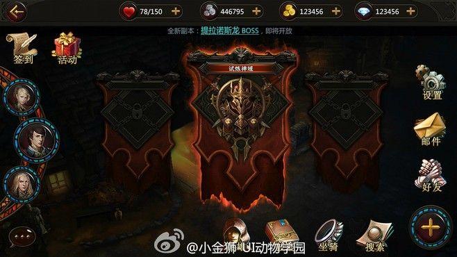 FunPhang采集到gameui(1439图)_花瓣UI/UX