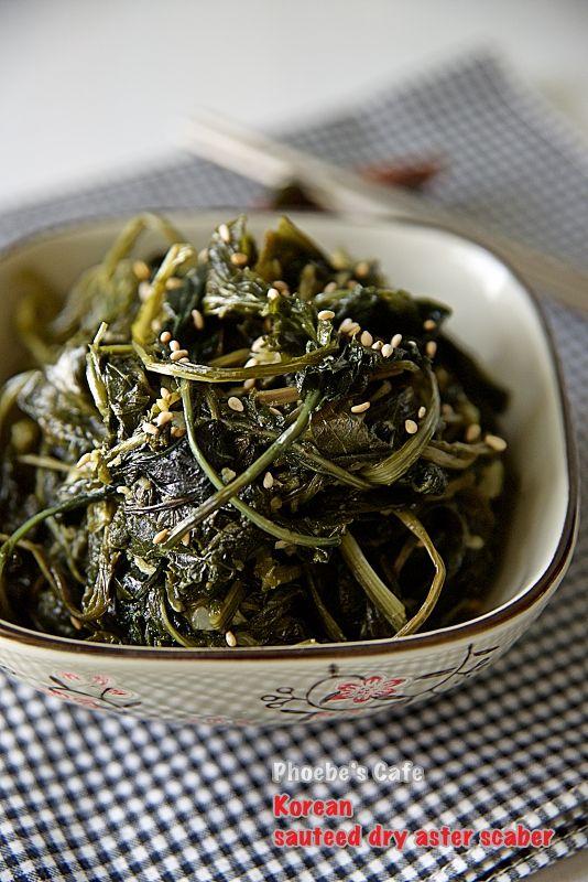 취나물 볶음 레시피, 한국 요리, 반찬,