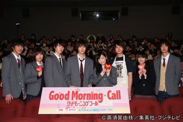 Good Morning To All In Japanese : The best ideas about good morning call on pinterest