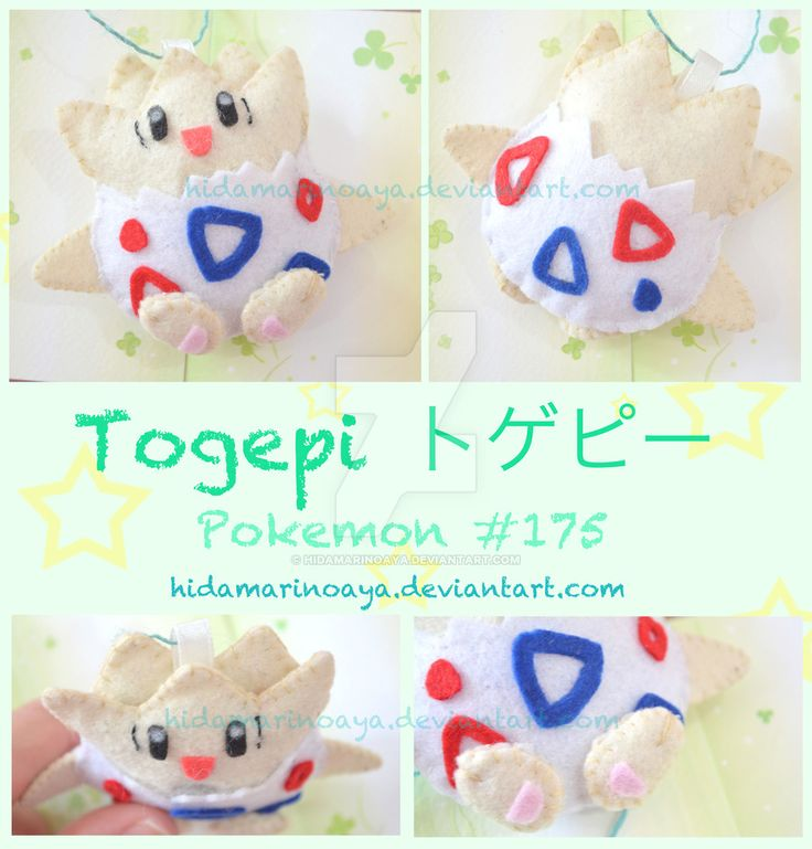 Togepi Keychain Plush by HidamariNoAya.deviantart.com on @DeviantArt