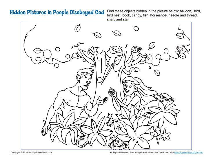 bible coloring pages simeon - photo#38