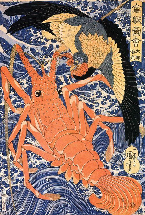 禽獣図会 大鵬 海老 歌川国芳 神獣を題材にしたシリーズ『禽獣図会』(1839~41)の一枚。荒波をバックにした真っ赤な海老が飛び出さんばかりの大迫力!