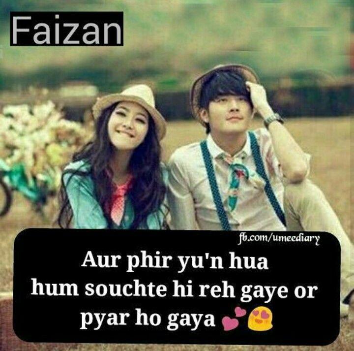 Pdf Of Love Huwa Shayad In Hindi