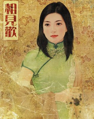 Por amor al arte: Chen Shu Fen