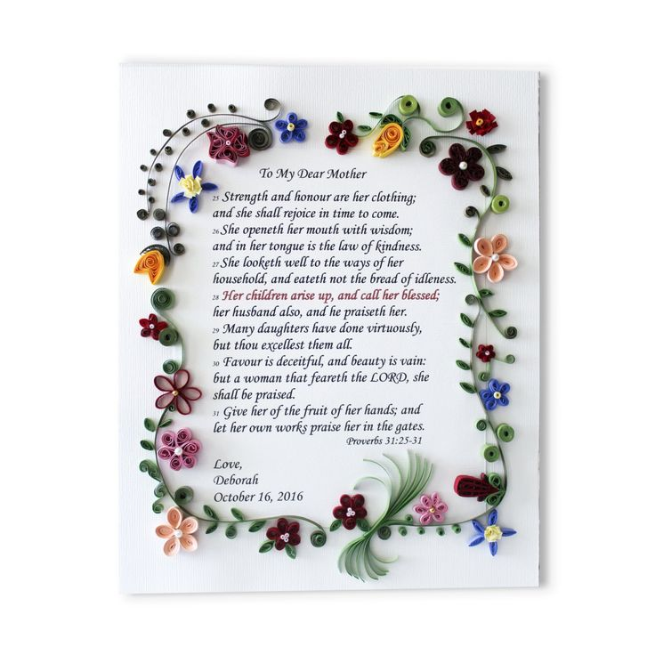 Personalized Gift for Mom - Great Christmas Gift for Mother - Best Christmas for Mom - Christian gift - Personalized Keepsake