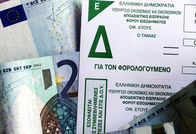 Μικρή Πατρίδα: Άδικη φορολογία.