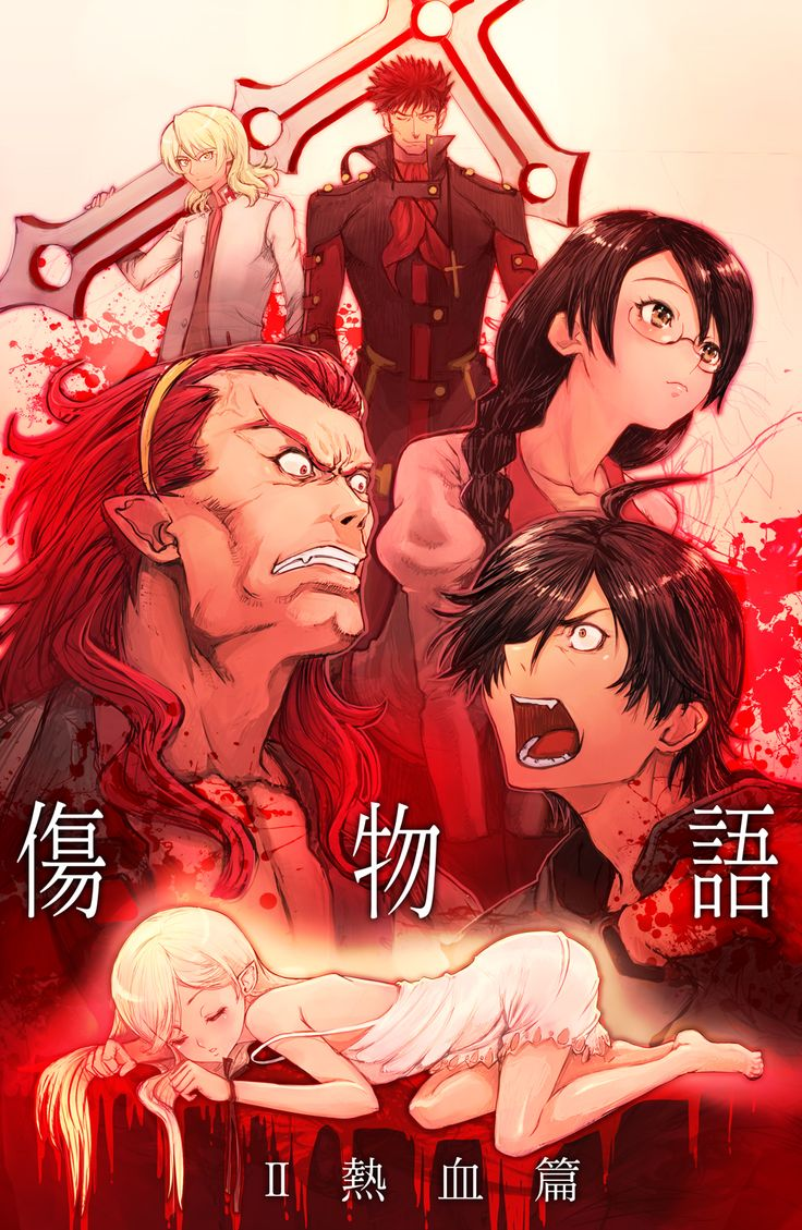 Monogatari Series - Kizumonogatari