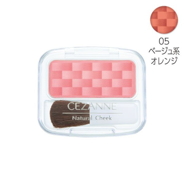 セザンヌ  ナチュラル チークN【05】