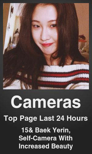 Top Cameras link on telezkope.com. With a score of 392. --- 15& Baek Yerin, Self-Camera With Increased Beauty. --- #topcameraslinks --- Brought to you by telezkope.com - socially ranked goodness