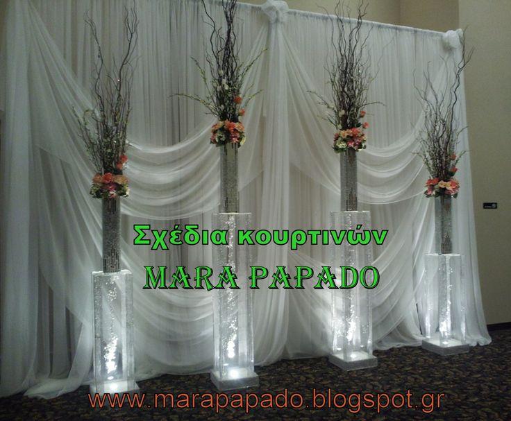 ΑΑΑ Βιοτεχνία ραφής κουρτινών Mara Papado | Ειδικές ραφές | Σχέδια κουρτινών : Κουρτίνες, διακοσμητικές κουρτίνες