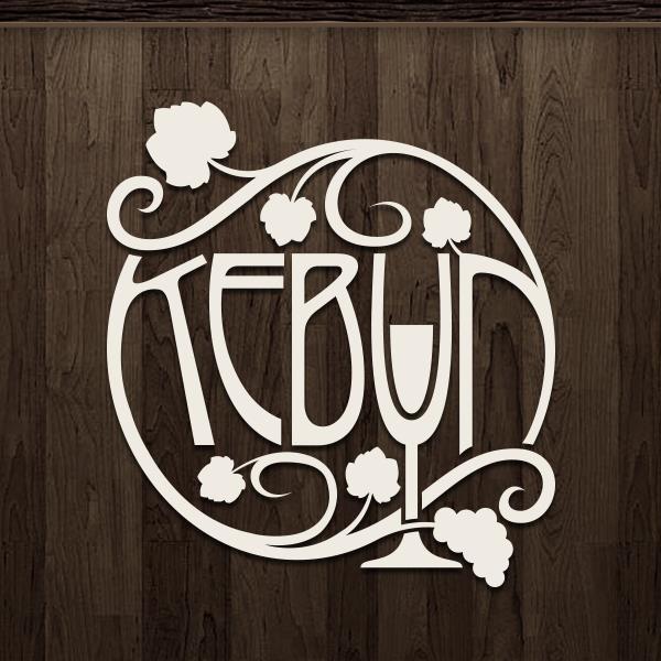 Rustic Logo... | Kebun Bistro | Pinterest