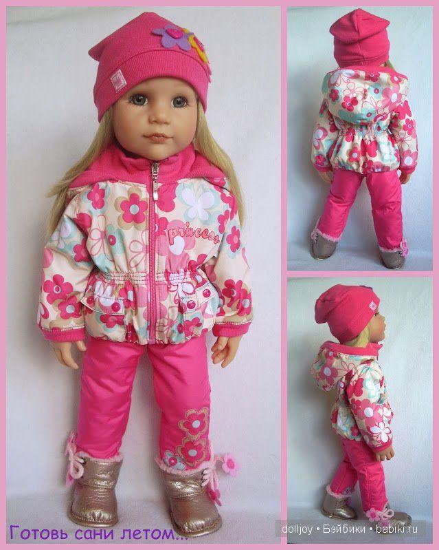 одежда для кукол Gotz, GOTZ, Готц, выкройки одежды для кукол, одежда для кукол, выкройки для Готц, выкройки, кукла рада