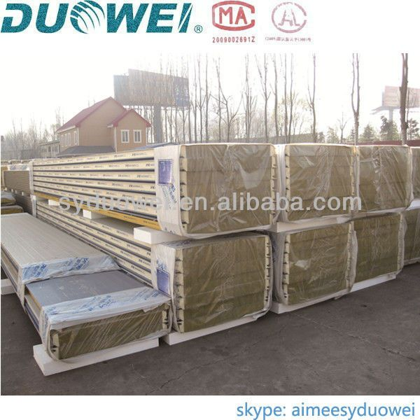 1. Rock wool insulation panel  2. Incombustibility,  3. High heat insulation   4. Hydrophopic, sound insulation