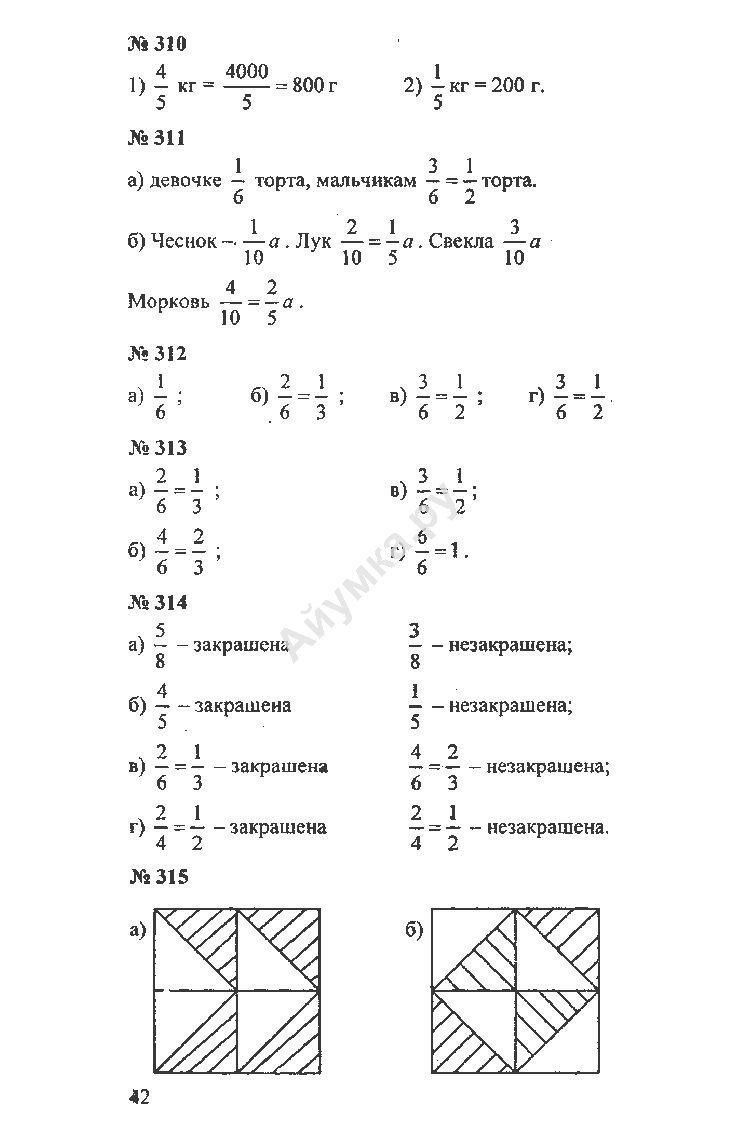 Гдз по сборнику задач по физике а.п.рымкевич 8-10 класс в картинках c pflfxb