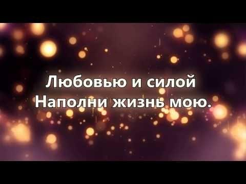 287 Любовью и силой - YouTube