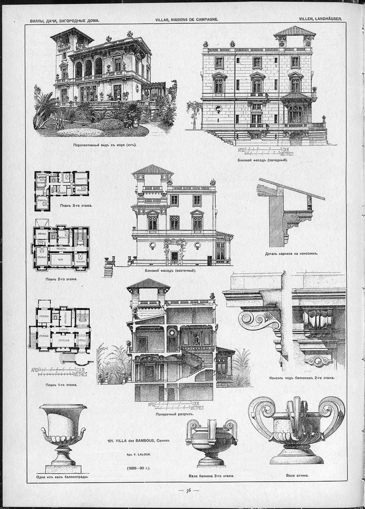 Architecture Houses Drawings 434 best architectural drawings images on pinterest | floor plans