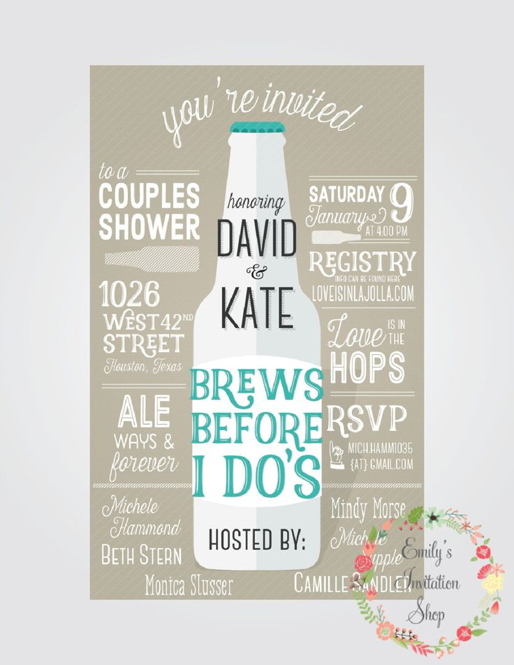 Brews Before I Do's // Couples Shower Invitation by EmilysInvitationShop on Etsy https://www.etsy.com/listing/257509077/brews-before-i-dos-couples-shower
