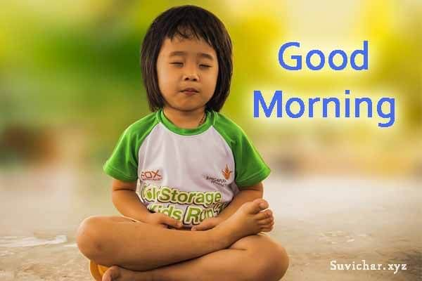 50 Good Morning Images Pictures Photo For Yoga Lovers Hd Download Yoga Guide Morning Yoga Quotes Deep Breathing Exercises